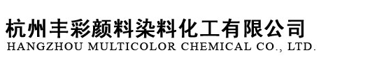 Hangzhou Multicolor Chemical Co.,Ltd.